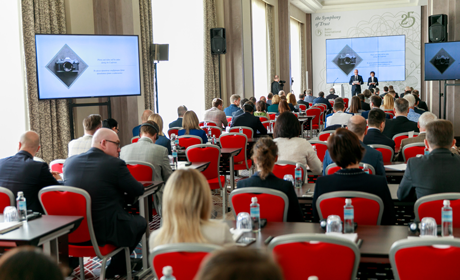 Baltic International Bank Investment forum